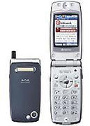 PHSを簡易携帯電話と訳すな!
