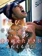 東京医科大学水泳部
