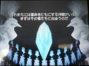 最終幻想—Final Fantasy—