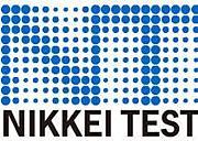 NIKKEI TEST(日経テスト)