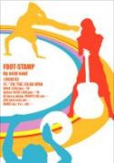 foot-stamp by asid-soul