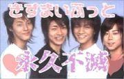 4人で♡Kis-My-Ft.♡