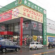 2nd street 美濃加茂店