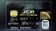 JCB THE CLASSカード