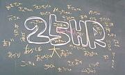 sanmar(^O^)25Queenz
