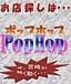 宮崎POPHOP