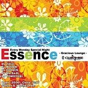 Essence  -Gracious Lounge-