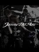 Janneに憧れて音楽をはじめた♪