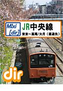 [dir]中央線(JR東京〜)