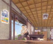 相田みつを&安藤勇寿「心の絆」