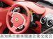 高知県自動車関連企業交流会