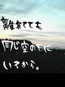 足柄小6-3★class of 2001