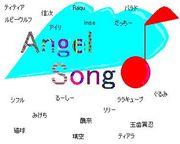 ☆AngelSongが大好きな人達☆