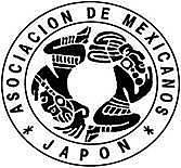 在日メキシコ人協会 AMJ