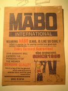 MABO��INTERNATIONAL