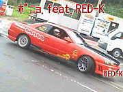 ポニョ走feat.RED-K