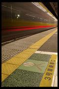 神宮球場鉄道研究会