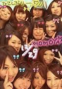 momoyama  basketball !!