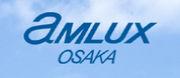 aMLUX大阪 友の会