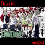 Doubt−ダウト−