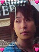 鈴村健一写真集『晴レとけ』