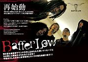 Bafferlow