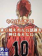 バスケットコーチ全員集合!