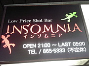 Low Price Shot Bar INSOMNIA
