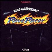 RAVE RACER(レイブレーサー)