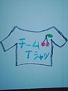 チームTシャツを知ってる会?