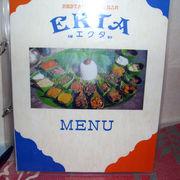 EKTA-エクタ