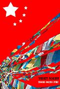 チベットナイト