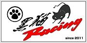 黒猫Racing