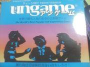 UNGAME(アンゲーム)ティーン向け