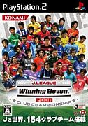 Jリーグ ウイニングイレブン2008