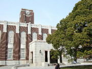 京都大学★2007年度入学生★