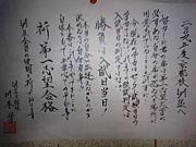 2009年度 京都校 LAメンバー☆