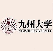 九大法学部7組(H20年度入学)