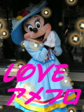 Love☆American Waterfront
