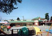 久米川幼稚園 1989年3月卒園生
