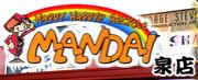 MANDAI(万代書店)泉店