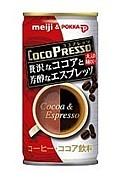 COCO PRESSO ココプレッソ