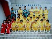 武生高校サッカー部