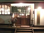 アサヒ屋食堂