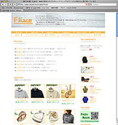 神戸のselect shop<フリスコ>