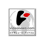 ビデオニュースドットコム