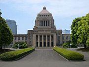 平沢勝栄と日本の未来を作る会