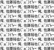 俺、佐藤裕也(`ェ´)ピャー