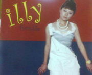 illy(イリー)