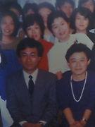 田原小学校平成元年卒同期会
